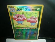 Pokemon TROPICAL SOUTHERN ISLANDS VILEPLUME ULTRA PROMO HOLOFOIL !! MINT