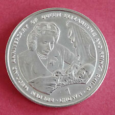 GIBRALTAR 1997 GOLDEN WEDDING ANNIVERSARY PROOFLIKE CROWN a