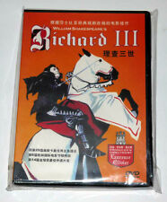 "Laurence Olivier ""Richard III"" Claire Bloom 1955 Classic DVD"