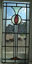 Art deco leaded light stained glass window panel. R269b. WORLDWIDE DELIVERY!!!