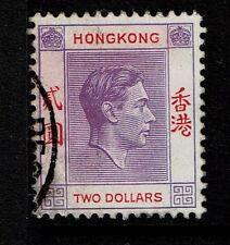 Hong Kong SG# 158, Used - Lot 021917