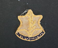 IDF Israeli Army Hat Cloth Patch War of Independence 1948-49