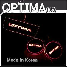 LED Cup Holder & Console Plate For Kia Optima K5 2010~2015