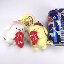 PomPomPurin Cafe Purin & Macaroon Couple Strap Plush Set PomPomPurin Keychain