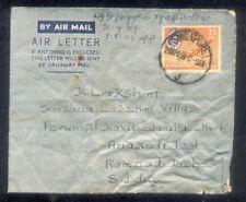 Malaya Malaysia Nice Aerogramme  to India 12