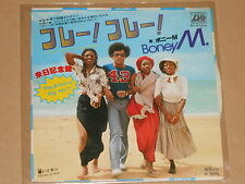 "BONEY M. -Hooray! Hooray! It's A Holi-Holiday- 7"" 45 Japan Pressung"