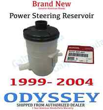 1999 - 2004 Honda ODYSSEY VAN Genuine OEM Honda Power Steering Pump Reservoir