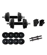 Total Gym 12 Kg Adjustable Dumbell Home Gym Set - Black (SDL679360553)