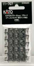 KATO N Scale : 11-707 Kato Knuckle Couplers Type N (Gray/20pcs.)