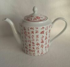 White and Red China - Teapot  Chinese Symbols -  Dinner ware