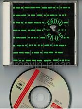 PINK FLOYD-ROGER WATERS Radio KAOS JAPAN CD 32DP781 1987 issue w/price 3200JPY