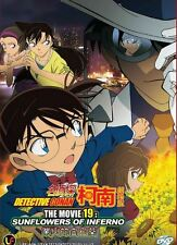 DVD Detective Conan The Movie 19 : Sunflowers Of Inferno