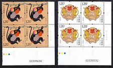 P.R. OF CHINA 2016-1 ZODIAC BING SHEN YEAR OF MONKEY BLOCK OF 4 STAMPS MINT MNH