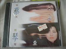 a941981 Tsai Chin Cai Qin Sealed CD 蔡琴 時間的河