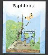 Cambodia 1998 Butterflies/Insects/Nature 1v m/s (b4192)