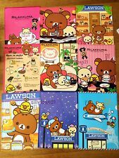 3x Cute bear Rilakkuma A4 folder file Plastic document holder organiser gift UK