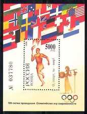 Russia 1996 Olympics/Sport/Torch/Flame/Flags m/s n28618