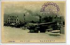 (Gs967-425) Pier of KOBE, Japan c1910 Unused VG