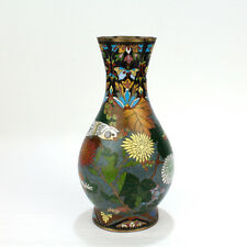 Old or Antique Japanese or Chinese Cloisonne Vase w Bird & Chrysanthemums - VR