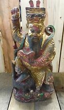 ANTIQUE CHINESE CARVED WOODEN STATUE OF CAISHEN  (Chinese God Of Wealth)
