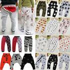 NEW Baby Boys Girls Harem Pants Trousers Kids Toddler Bottoms PP Leggings Slacks