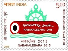 INDIA STAMP Nabakalebara Shri Jagannath Dham Puri Hinduism 2015 rare collection