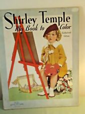 Old Shirley Temple, My Book To Color, No. 322 Saalfield Publishing Coloring Book