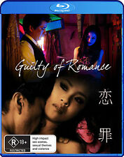 Guilty Of Romance (Blu-ray, 2012) * Monster Pictures *
