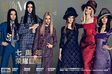 VOGUE China 9/2012 7th Anniversary Iss DARIA STROKOUS Liu Wen LINDSEY WIXSON Exc