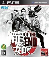 Used PS3 Ryu Ga Gotoku of the End SONY PLAYSTATION 3 JAPAN JAPANESE IMPORT