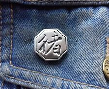 Chinese Year of the Pig Pewter Pin Badge