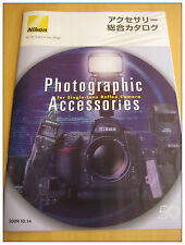NIKON NIKKOR Photographic Accessories Brochure (Japan version) 2009 Oct Rare