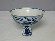 Chinese Blue and White Porcelain Stamp Cup With Mark      M1143