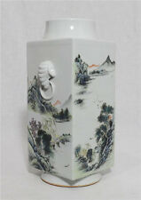Chinese  Famille  Rose  Porcelain  Square  Vase  With  Studio  Mark     M117