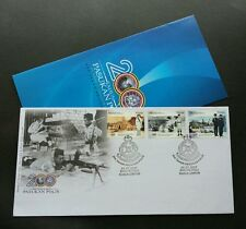 200 Years Police Force Malaysia 2007 Uniform Army (stamp FDC)