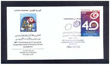2016- Tunisia-40th Anniversary of the 1st Coop.Agreement with European Union-FDC