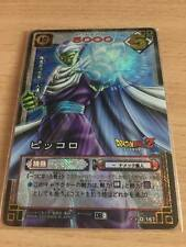 Carte Dragon Ball Z DBZ Card Game Part 02 #D-167 Prisme (Version Booster) 2003