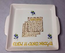 Jewish Matzah Plate For Passover Hand Painted Ceramic Made In Israel