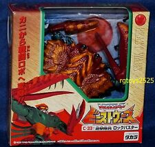 Transformers Beast Wars C-33 Rockbuster Recolored Razorclaw New Takara Crab 1999