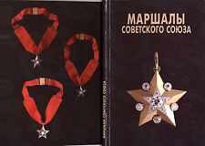 Russia USSR Soviet Marshal Order Medal Star Book Catalog Reference Diamond