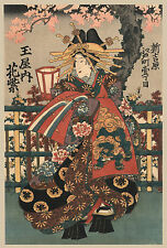 Japanese Art Print: The Courtesan Shigeoka: Fine Art Reproduction