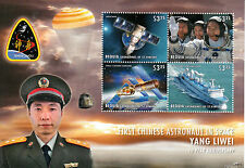 Bequia Grenadines St Vincent 2013 First Chinese Astronaut Space I 4v M/S Liwei