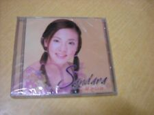 ♡Philippines CD/2NE1 Sandara Park /SEALED!
