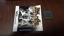 The Legend of Kage 2 (Nintendo DS, 2008)