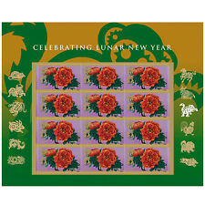 USPS New Lunar New Year: Monkey PSA Pane of 12