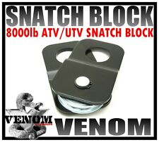 VENOM UNIVERSAL HEAVY DUTY ATV UTV 8000LB LOAD DOUBLING SNATCH BLOCK
