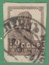 Russia #275A used 50k imperf Peasant typographed 1924 cv $25