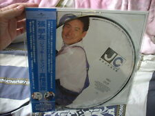 a941981 Jacky Cheung 張學友 Sealed Made in EU 12-inch Picture Disc LP 真情流露 No. 560