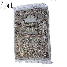 Muslim Prayer Rug Carpet Musalla Exquisite Janimaz Mat Salat Sajjadah Namaz
