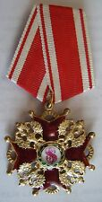 "IMPERIAL RUSSIAN AWARD ""ORDER OF ST. STANISLAUS"". 2 DEGREES.WITHOUT SWORDS. COPY"